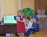 Финал ХІ конкурса «Лучший читатель детских книг» 2017 41