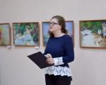 Открытие выставки «Красота вокруг нас» 4