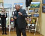 Выставка репродукций Николая Рериха 20