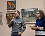 Выставка Владимира Алексеевича Евтухова «Вслед за солнцем». 31