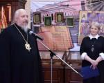 Выставка литых старообрядческих икон и складней 6