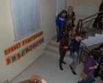 Библионочь - 2013 27