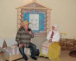 Библионочь - 2013 49