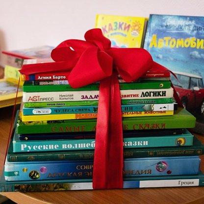 Книги в дар от Россотрудничества юным гомельчанам!
