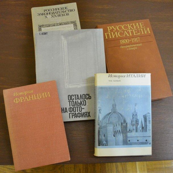 «Юрист по образованию – книголюб по призванию»