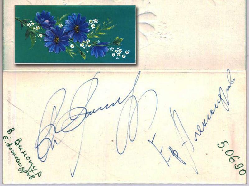 подпись открыток работа алгебры геометрии