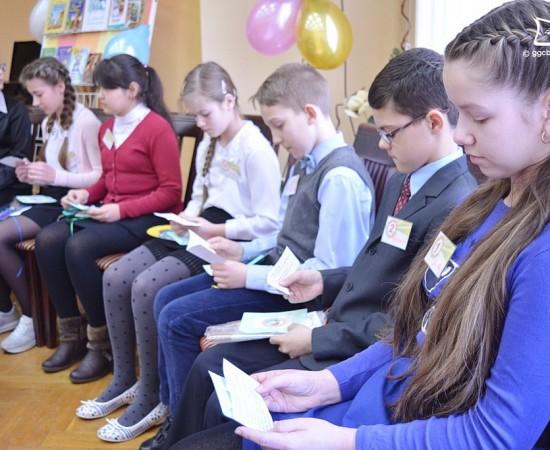 Финал ХІ конкурса «Лучший читатель детских книг» 2017 29