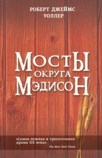 Чтение: личное и публичное. Иванюк Виктория